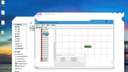 WPF素材提取整合教程