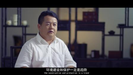 鑫承诺-宣传片