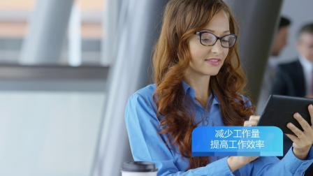 BIM ERP建筑企业云-iTWO 4.0平台介绍
