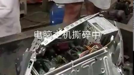 生活垃圾撕碎机撕碎现场,撕碎机生产厂家