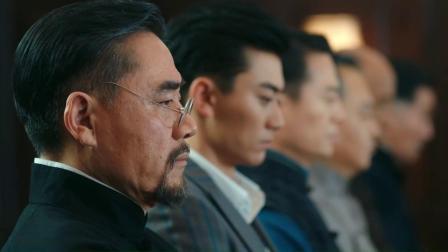《老中医》精彩看点 190313:赵闵堂提议选举产生会长,在场众人纷纷摆手不想上台