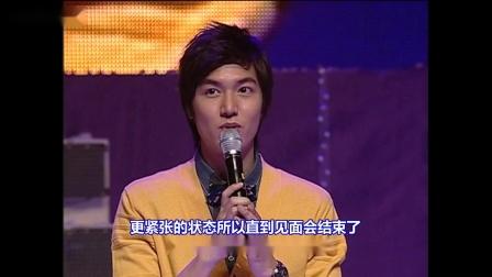 (happy李敏镐吧中字)2009-2010DVD之2010FM - part5