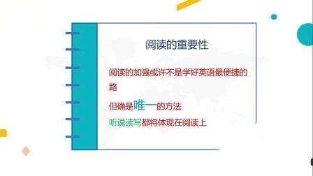 乐滋小学生自然拼读阅读课介绍