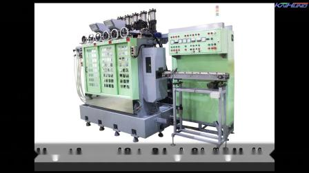 Magnet Grinding Machine