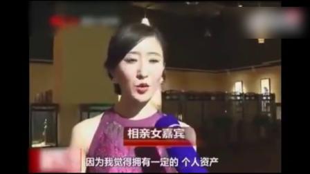 相亲要求男方资产一亿以上,打扰了:网络上那些好玩有趣的视频(012)