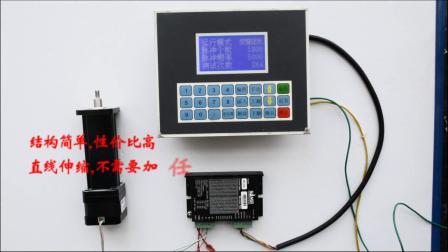 山社微型电缸35mm直线伸缩,进口T型丝杆测试运行实拍