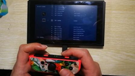 小亮电玩 NS SWITCH 全能模拟器使用教程,怀旧游戏GBA FC 街机