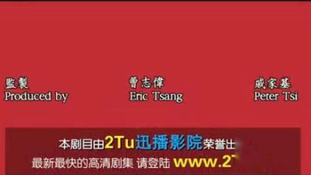 我在2013港产喜剧_王牌情敌_BD粤语中字截了一段小视频