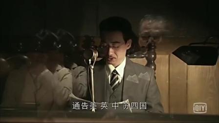 日本投降的视频