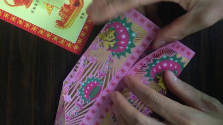 【原创】祭祖手工折纸教程