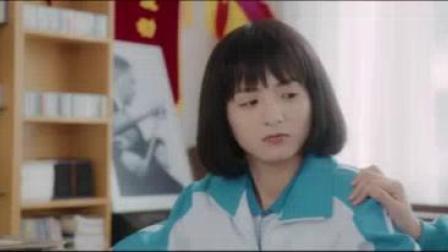 我在等等啊我的青春 03 你这个糖纸可以给我吗?截了一段小视频