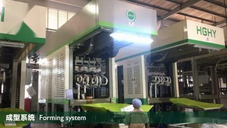 全自动一体式高端工业包装精品机