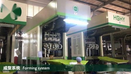 【华工环源】全自动一体式高端工业包装精品机