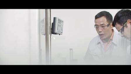 圣戈班上海研发中心宣传视频