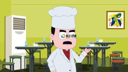 阳谷农商银行家庭贷宣传动画