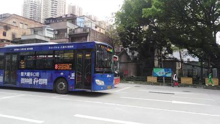 安凯一汽三分广州8路出站