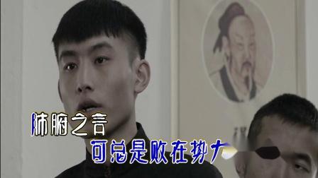 尚士达-生而为人(RL)-KTV