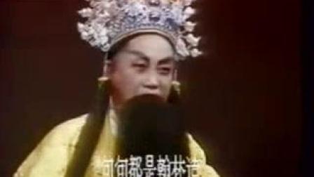 我在潮剧 十仙庆寿[标清]截了一段小视频