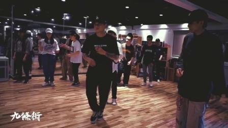 Dance Groove workshop/九條街舞蹈機構/Laomao