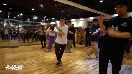 Groove to move workshop/九條街舞蹈機構/Laomao老毛