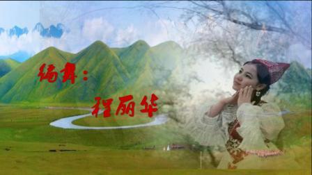 菲舞灵动广场舞《一路平安》