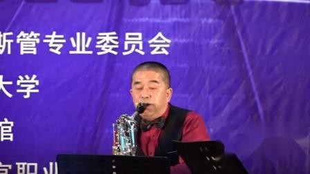 重庆市萨克斯四重奏(美国巡逻兵)