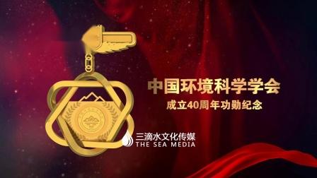 颁奖成品(1).mp4