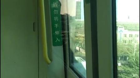 天津地铁九号线(津滨轻轨)列车的新版报站