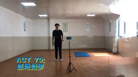 全球健身中心-鹏哥的减脂计划30分强力版