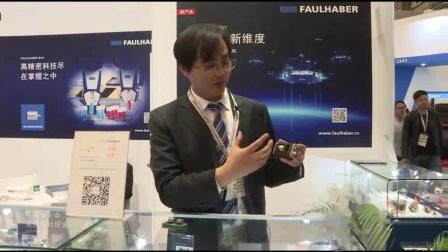 福尔哈贝传动技术(太仓)有限公司产品介绍