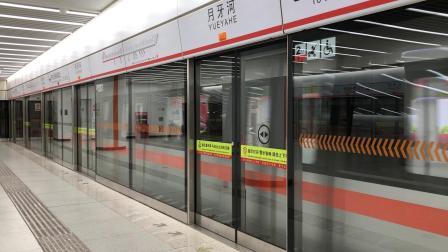 天津地铁5号线(北辰科技园北方向)-511车组-月牙河出站