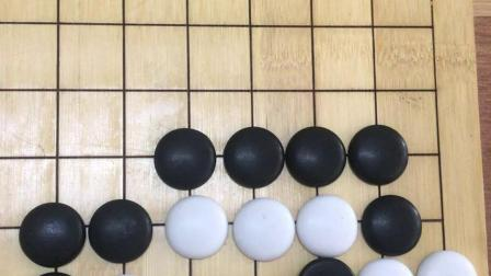 围棋中级班-手筋-老鼠偷油
