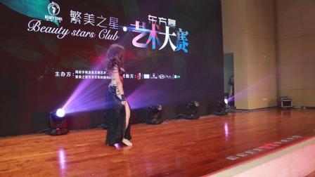 郭甜甜东方舞节表演SHOW《DRUM SOLO》