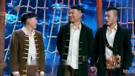 我在金靖蒋易合体对抗周云鹏,吴彼为得冠军拿刀砍老郭截取了一段小视频