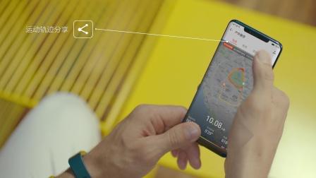 华为手环3 Pro,让运动更科学