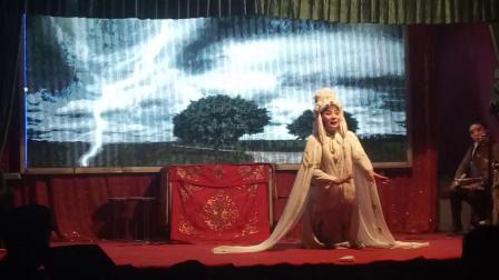 豫剧,大祭桩。主演:靳女士。
