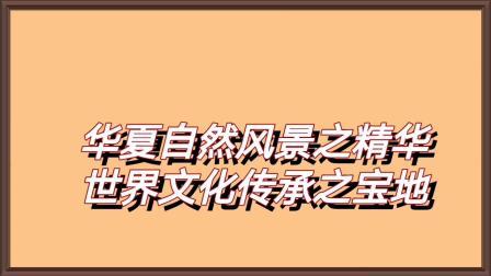 华为Mate9取代pc做梦幻视频