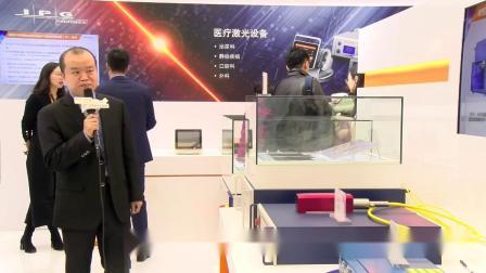 2019上海光博会——超短脉冲产品系列