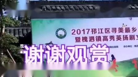 扬剧选段《你再把儿亲一亲》演唱 张红梅.2019.3.28.