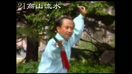 知音剑-朱俊昌-口令