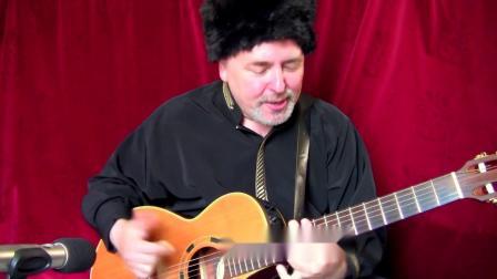 俄罗斯大叔吉他弹奏《喀秋莎》