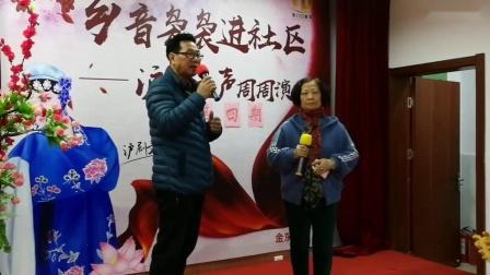 沪剧《血染姐妹花》海滩诀别  唐允燮 赵本妹 2019.3.30
