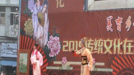 越剧《山河恋—送信》—陈慧迪 黄悦(上海越剧院红楼团 2019.3.30 金山朱泾镇紫金广场)