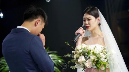 Huang&Yang#成都金堂婚礼