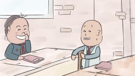 彩蛋:乡村爱情出动画片了,骗你是小狗!(儿童版)