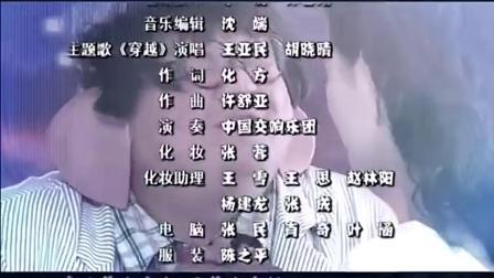 《爱让我死心眼》 (2)