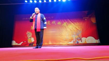 河南省滑县大平调剧团团长邢宝军