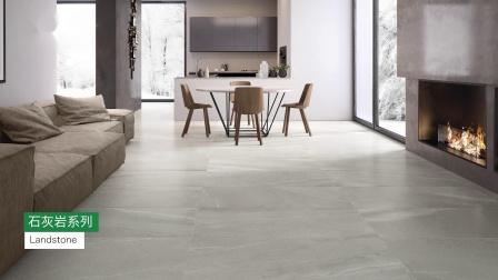G.e.t. Casa 意大利瓷砖 Landstone 石灰岩系列
