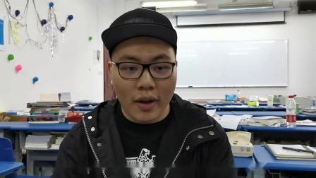 ZHOU Wenhao