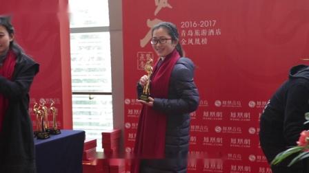 2019凤凰网青岛推介会宣传片